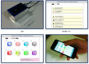 スクリーンショット 2013-12-20 9.06.45