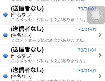 IMG_2506-400x310