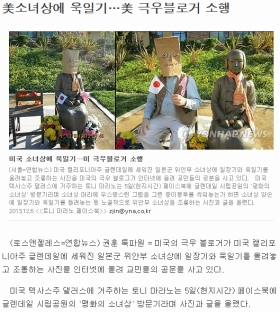news191115_pho01