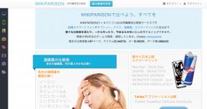 スクリーンショット 2014-01-04 11.51.43