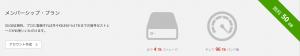 スクリーンショット 2014-01-08 12.14.51