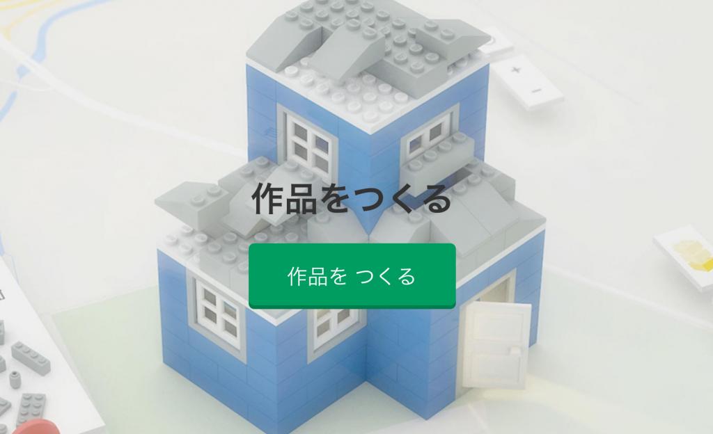 スクリーンショット 2014-01-29 9.21.52