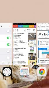 iphone-syohi