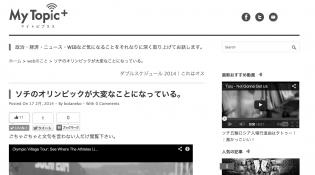 スクリーンショット 2014-02-18 11.39.39