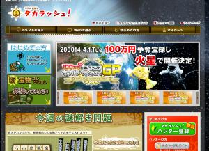 スクリーンショット 2014-04-01 10.23.45