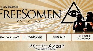 スクリーンショット 2014-06-01 11.10.00
