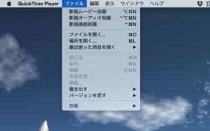 スクリーンショット 2015-03-21 17.40.41