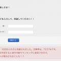 スクリーンショット 2020-04-28 15.15.56