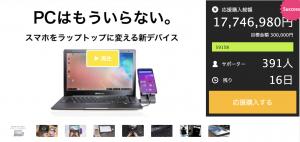 スクリーンショット 2020-05-13 11.00.57